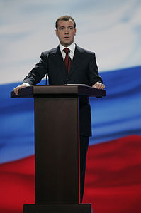 Dmitry Medvedev official large photo -2.jpg