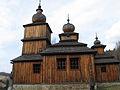 Dobroslava cerkva 1.jpg