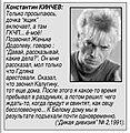 Dodolev Kinchev.jpg
