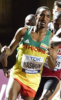 Mule Wasihun Ethiopian long-distance runner