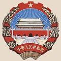 Draft Zhangding.jpg
