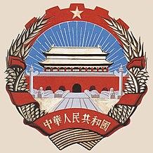 Draft Zhangding