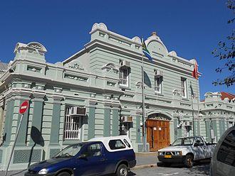 Prince Alfred's Guard - Prince Alfred's Guard Drill Hall