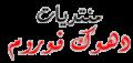 Duhok forum logo.png