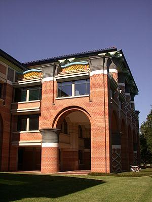 George R. Brown School of Engineering - Duncan Hall, home of computational engineering at Rice