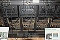 ENIAC, Fort Sill, OK, US (78).jpg