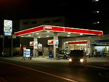 قیمت جدید بنزین با حذف سهمیه ها