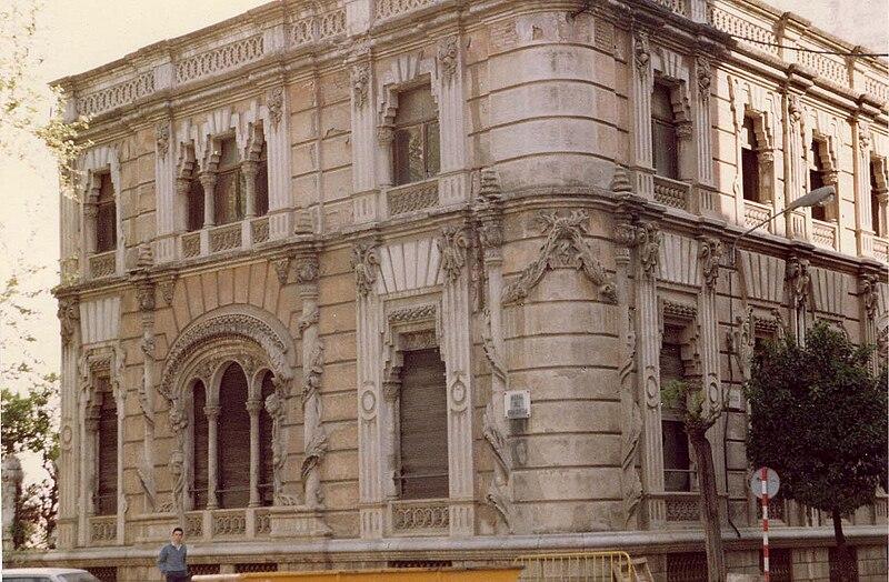 Archivo edificio del colegio de arquitectos c rdoba for Arquitectos en cordoba