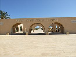El Alamein Italian memorial entrance.jpeg
