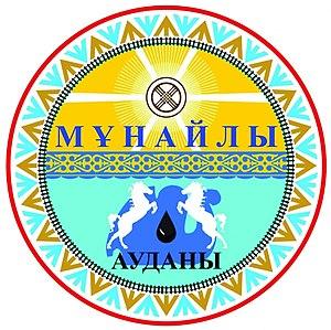 Munaily District - Image: Emblem Munaily District