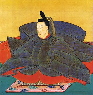 Emperor Momozono - Image: Emperor Momozono