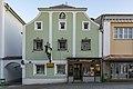 Enns Mauthausner Straße 10 Frauenbäckhaus Dez 2015.jpg