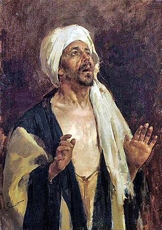 Prayer - Prayer to Allah by Enrique Simonet