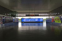 Entry channel of Zhuzhouxi Railway Station (20160324165008).jpg