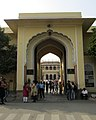 Entry gate of Sawai maan singh Museum ,jaipur.jpg