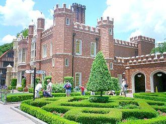 United Kingdom Pavilion at Epcot - Image: Epcotuk