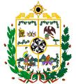 Escudomiahuatlanarmy.png