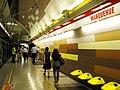 Estación Manquehue, Metro de Santiago.jpg
