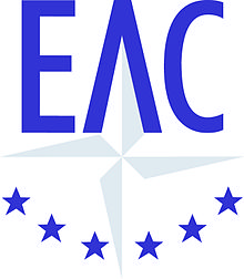 Euro-Atlantic center.jpg