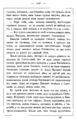 Evgeny Petrovich Karnovich - Essays and Short Stories from Old Way of Life of Poland-339.png