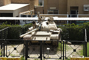 Invasion of Kuwait - An Iraqi Type 69 tank on display at the site of the Al-Qurain Martyrdom.