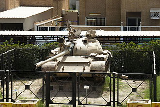 Invasion of Kuwait - An Iraqi Type 69 tank on display at the site of the Al-Qurain Martyrdom