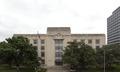 Exterior, U.S. Court House, Austin, Texas LCCN2013634321.tif