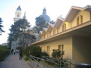Residence halls at the University of San Francisco - Image: FROMM2