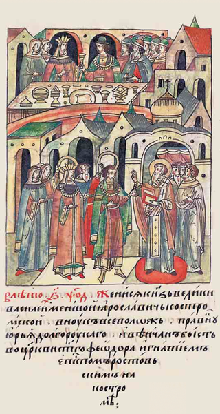Facial Chronicle - b.06, p.302 - Wedding of Vasily Yaroslavich of Kostroma.png