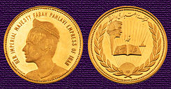 Farah Pahlavi gold coin by the University Credit association.jpg