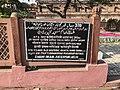 Fatehpuri Masjid in Delhi 05.jpg