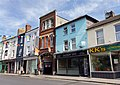 Fisherton Street, Salisbury.jpg