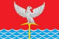 Flag of Gromadsky (Krasnoyarsk krai).png