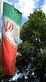 Flag of Iran in the Nishapur Railway Station square 31.JPG