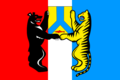 Flag of Khabarovsk (Khabarovsk kray).png
