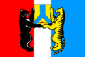 Flago de Ĥabarovsk (Ĥabarovsk-kray).png