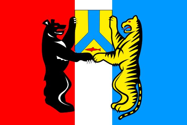Flag of Khabarovsk (Khabarovsk kray)