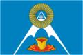 Flag of Kushva (Sverdlovsk oblast).png