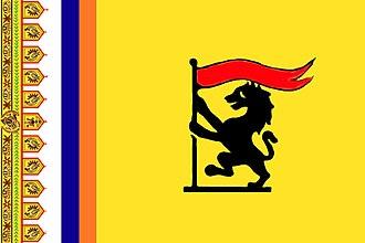 Bhavnagar State - Image: Flag of Saurashtra