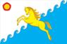 Flag of Ust-Abakansky rayon (Khakassia).png