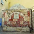 Fontaine et bassin dit du Sahab-Et-Taba 01.JPG