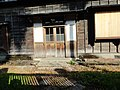 Former Housing Quarters of Hualien Harbor Girls High School2.jpg