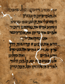 Fragment of the Cairo Genizah - The Passover Haggadah, page 4 of 4.png