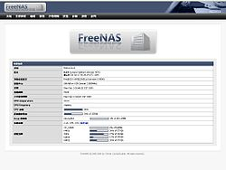 FreeNAS GUI V0.69 screenshot.jpg