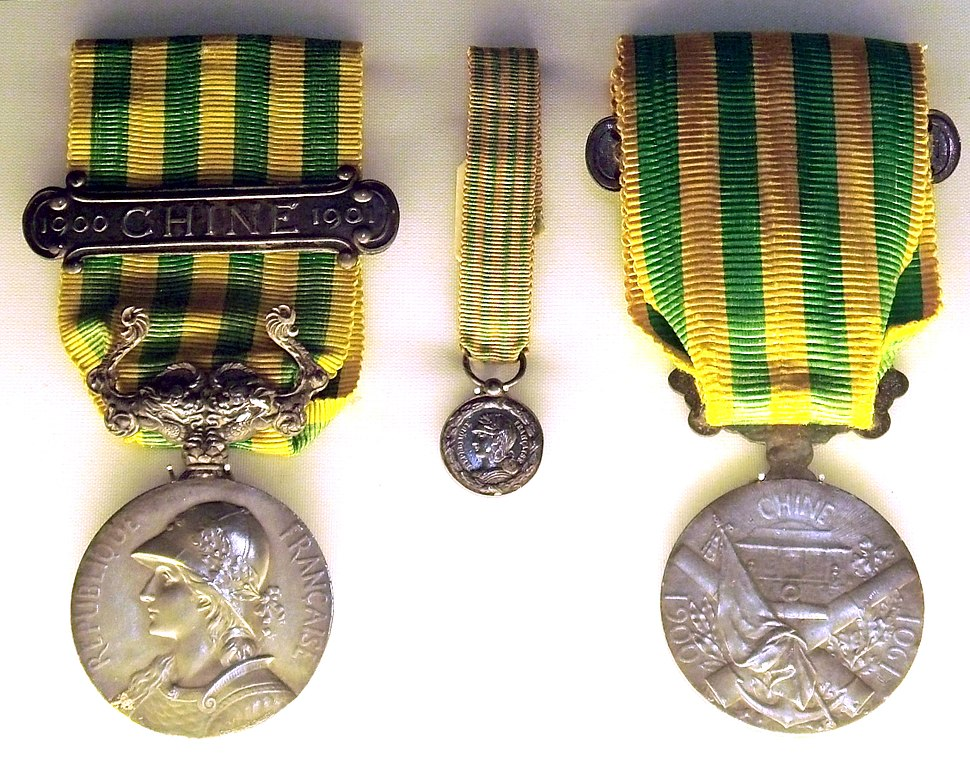 French China medal 1900 1901