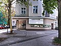Friedenau Sieglindestraße Cosima-Filmtheater.jpg