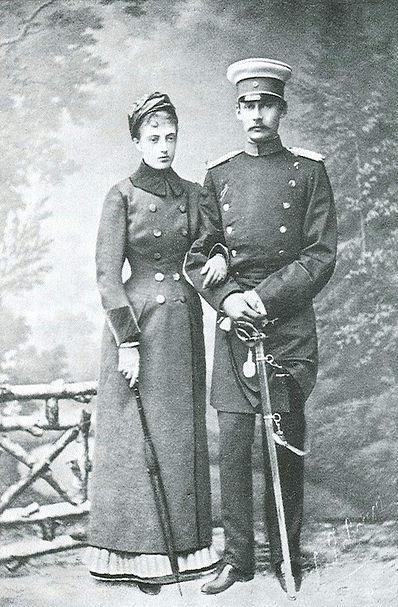 Bestand:Friedrich Franz III en echtgenote 1880.jpg