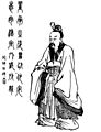 Fu Wan Qing illustration.jpg