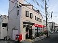 Fuchu Katamachi Post office.jpg
