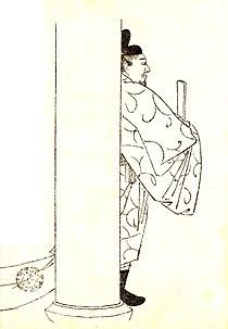 Fujiwara no Tadahira.jpg